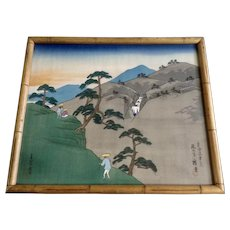 Japanese Silk Painting Figurals on Mountain Looking at Waterfall 1960's Signed by Artist