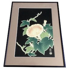 Hanmoto Uchida, Pink Morning Glory Flower Japanese Woodblock Print Signed by Artist Monogramed Stamp