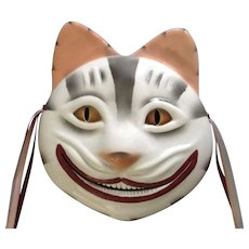 Vintage Cateye Porcelain Cheshire Cat Mask Wall plaque