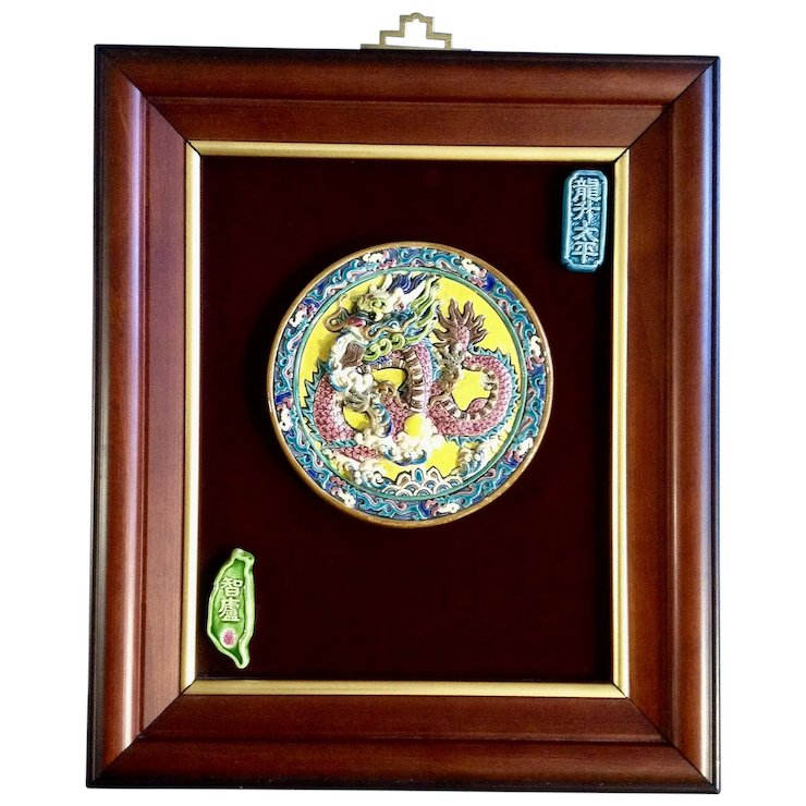 Chinese Dragon Four Toed Framed Ceramic Medallion Tile Wall Art ...