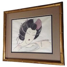 Gorgeous Geisha Girl Watercolor Painting Mixed Media on Paper Signed by Artist Edith