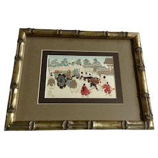Woodblock Print Asian Festival Men with Cart Signed by Artist