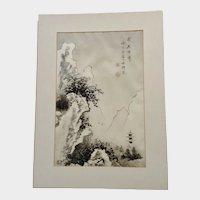'Nanga' Gizan Izuno ( 1885-1957) Original Woodblock Print From Japan