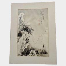 Vintage 'Nanga' Gizan Izuno ( 1885-1957) Original Woodblock Print From Japan