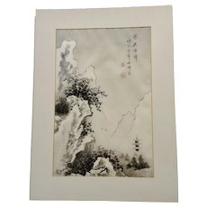 Vintage 'Nanga' Gizan Izuno ( 1885-1957) Original Woodblock Print From Japan