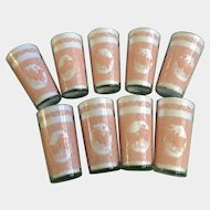 Mid-Century Pink Hazel Atlas Monticello Horse Carriage Silhouette Drinking Glass Tumblers
