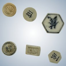 Antique Gambling Gaming Tokens Siam Thailand 18th to 19th Century
