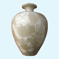 Signed Crystalline Bud Vase Art Pottery Beige