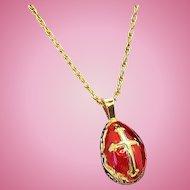 Vintage Ornate Red Enameled Egg  Goldtone Metal Pendant Necklace with Cross