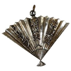 Textured Silvertone Metal Fan Oriental Symbols  Pendant Pin
