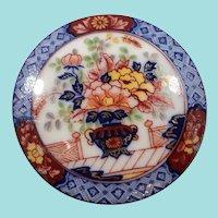 Round Ornate Floral Design Porcelain Trinket Box