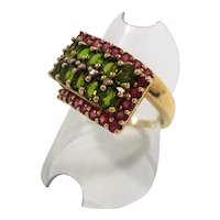 Rectangular Shaped Pink Green Tourmaline Gemstones 10K Gold Ring Size 9