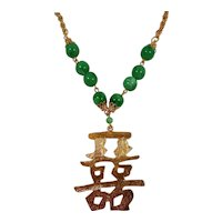 Sarah Coventry Oriental Happiness Green Beaded Dangle Pendant Necklace