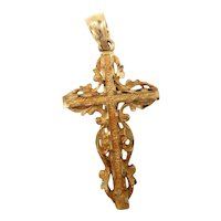 14K Yellow Gold Etched Textured Filigree Cross Pendant