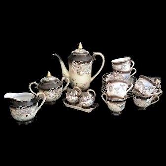 Moriage Dragonware Demitasse Tea Set for 8 - 20 plus pieces 1940's Fleetwood