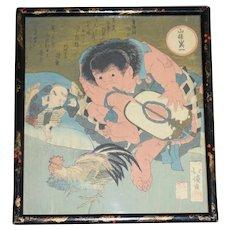 Kintoki Strong Boy framed print by Japanese artist Toyota Hokkei c1820