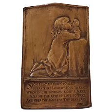 Copper Repousse Plaque Small Child Girl Lay me down to sleep c1940