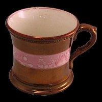 Copper Lustre Pink Fisheye Shaving Mug by Sunderland mid 1800's English