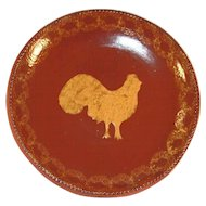 1985 Redware Large Pie Plate Glazed Brown Coloring with Yellow Mottling and Yellow Slip Chicken or Rooster Decoration By Ned Foltz