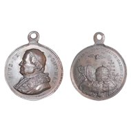1877 Vatican Bronze Medal 50th Anniversary of the Consecration of Pope Pius IX