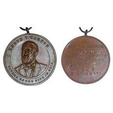 Antique Masonic Ancient Scottish Rite Bronze Medal or Pin Enoch T. Carson