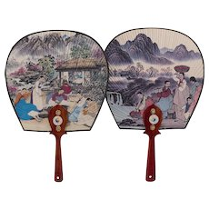 On Sale | Vintage | 2-Korean Fans