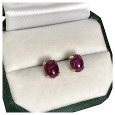 Lovely 14K YG Ruby Stud Earrings
