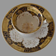 Early Georgian Coffee Cup and Saucer 1820