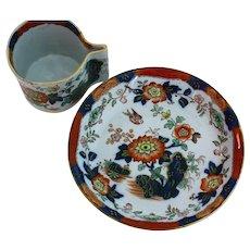 Rare Antique Mason's Ironstone Coffee Cup in Imari Colors