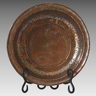 Antique Copper Silver Bowl
