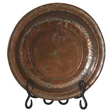 Antique Copper Silver Bowl