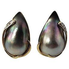Vintage 14 Karat Yellow Gold Black Pearl and Diamond Earrings