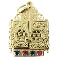 Vintage 14 Karat Yellow Gold Mechanical Judaica Arc/Torah Charm