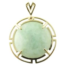 Vintage 14 Karat Yellow Gold and Jade Pendant