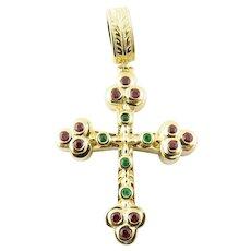 Vintage 14 Karat Yellow Gold Ruby and Emerald Cross Pendant