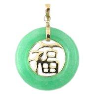Vintage 14 Karat Yellow Gold Green Jade Pendant