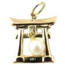 Vintage 14 Karat Yellow Gold and Pearl Chinese Pagoda Pendant