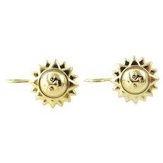 Vintage 18 Karat Yellow Gold Sun Earrings