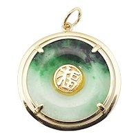 VIntage 14 Karat Yellow Gold and Jade Chinese Good Luck Pendant