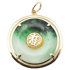 VIntage 14 Karat Yellow Gold and Jade Chinese Good Luck Pendant