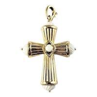 Vintage 18 Karat Yellow Gold Cross Pendant