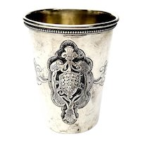 Vintage Ben-Zion Israel Sterling Silver Kiddush Cup
