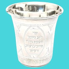 Vintage Judaica Sterling Silver Kiddush Cup with Hebrew Saying