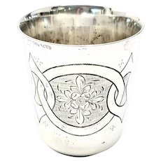 Antique Russian 1875 84 Silver Kiddush Cup