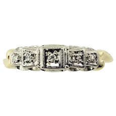 Vintage 14 Karat Yellow and White Gold Diamond Wedding/Anniversary Band Ring Size 8.75