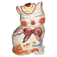 Shawnee Puss n Boots Long Tail Gold Trimmed Cookie Jar
