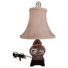 Quaint Vintage Chinese Urn Lamp with shade.