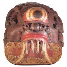 HUGE Rare Antique Carved Wood Tribal Mask