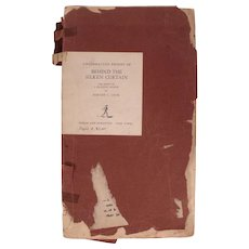 """EXTREMELY RARE Galley Proof of the book """"Behind the Silken Curtain"""" by Bartley C. Crum, Dated 1947"""