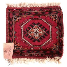 Vintage Miniature Handmade Pakistani Wool Rug #G